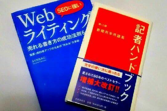 電子書籍の魅力と異質性
